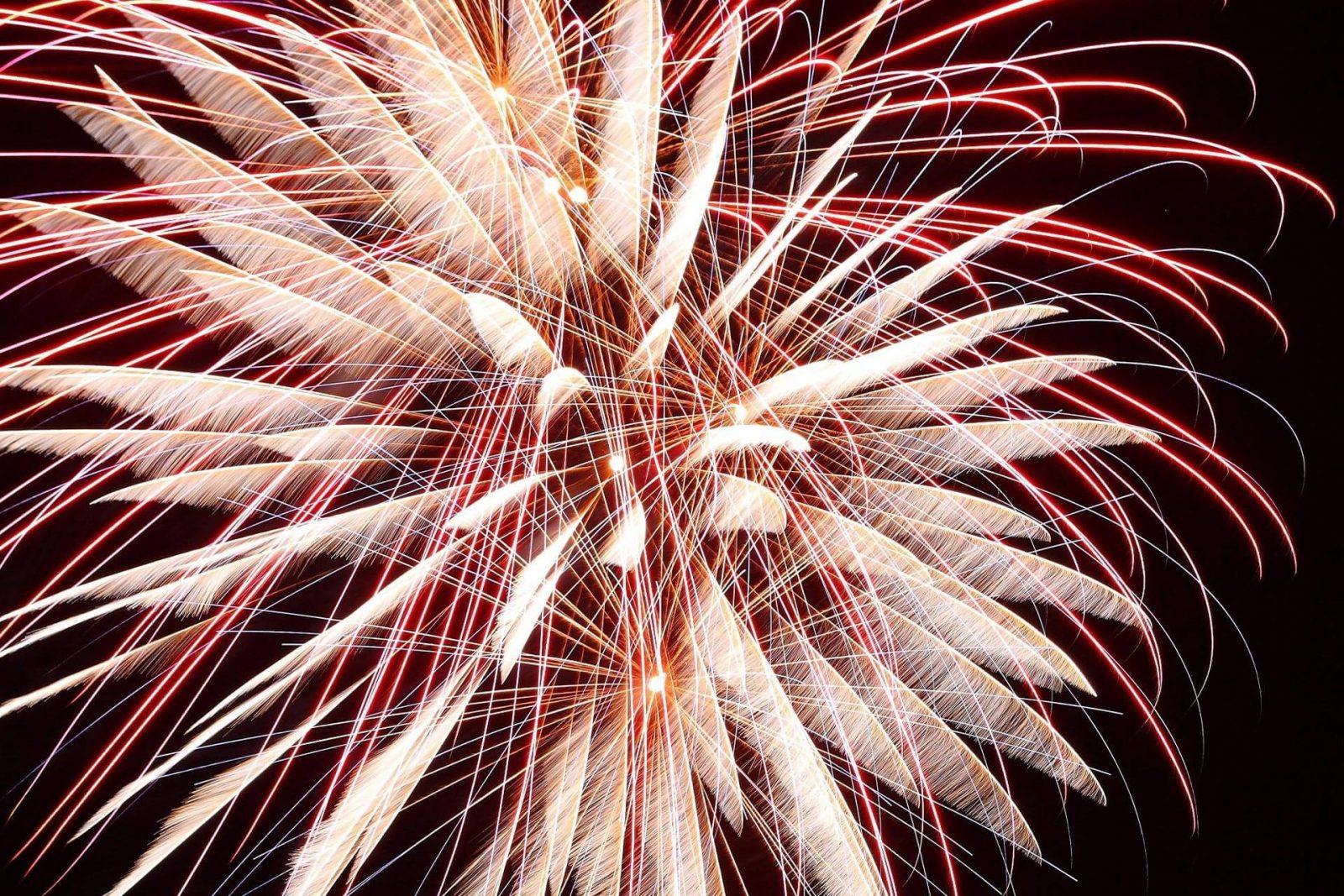 Stockeld Park Fireworks Spectacular!